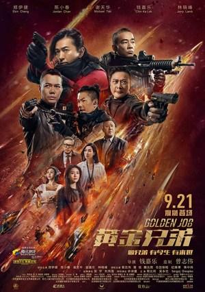 Golden Job (2018) [CHINESE]